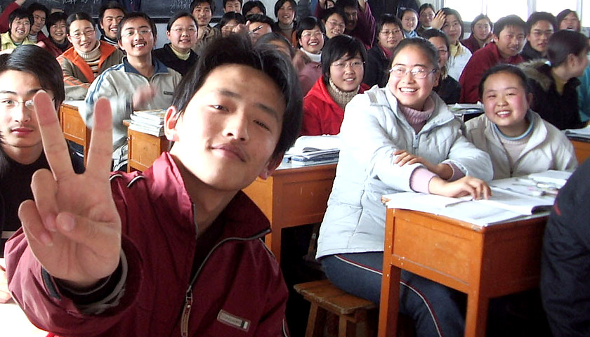 Students from China