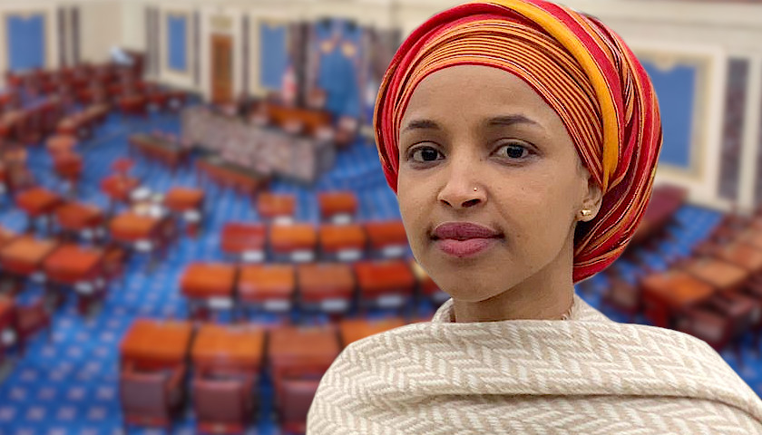ilhan omar played on her phone  laughed as house voted on