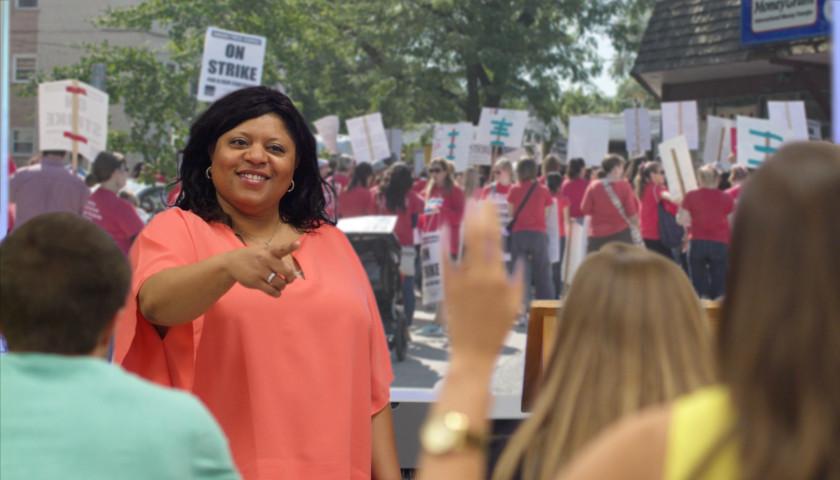 Commentary: Teachable Union Moments – The Ohio Star
