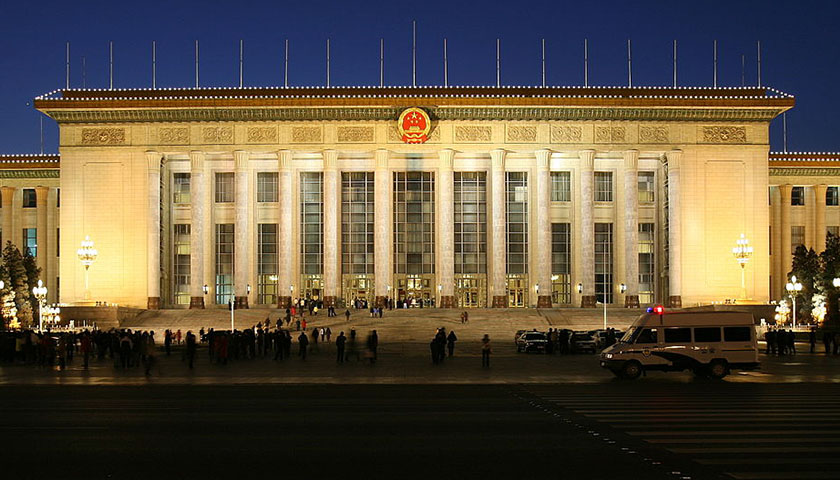 Great Hall Of The People At Night